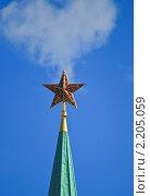 Купить «Я люблю тебя, Москва!», эксклюзивное фото № 2205059, снято 31 мая 2009 г. (c) Алёшина Оксана / Фотобанк Лори