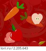 Морковь и яблоки на темно-красном фоне. Бесшовная текстура. Стоковая иллюстрация, иллюстратор Надежда Щур / Фотобанк Лори