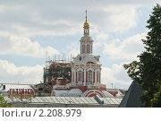 Купить «Спасский собор Заиконоспасского монастыря в Москве», эксклюзивное фото № 2208979, снято 10 сентября 2010 г. (c) Алёшина Оксана / Фотобанк Лори