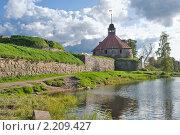 Купить «Музей-крепость «Корела». Приозерск», эксклюзивное фото № 2209427, снято 12 сентября 2009 г. (c) Александр Щепин / Фотобанк Лори