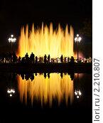 """Купить «Барселона, """"Волшебный Фонтан""""», фото № 2210807, снято 5 сентября 2009 г. (c) Андрей Востриков / Фотобанк Лори"""