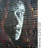 Граффити на кирпичной стене (2010 год). Редакционное фото, фотограф Полухин Сергей / Фотобанк Лори