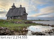 Купить «Церковь на острове», фото № 2214555, снято 2 июля 2010 г. (c) Михаил Иванов / Фотобанк Лори