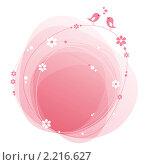 Открытка-валентинка. Стоковая иллюстрация, иллюстратор Ольга Иванова / Фотобанк Лори