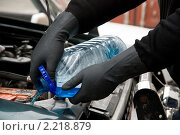 Купить «Промывочная жидкость», фото № 2218879, снято 12 ноября 2010 г. (c) Jan Jack Russo Media / Фотобанк Лори