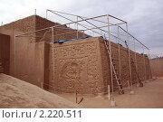 Купить «Руины Чан-Чана, север Перу», фото № 2220511, снято 25 марта 2010 г. (c) Валерий Шанин / Фотобанк Лори