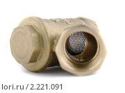 Купить «Фильтр грубой очистки воды», эксклюзивное фото № 2221091, снято 16 декабря 2010 г. (c) Ирина Солошенко / Фотобанк Лори