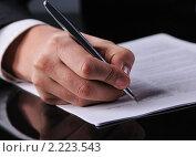 Купить «Бизнесмен заполняет документ», фото № 2223543, снято 4 февраля 2010 г. (c) Andrejs Pidjass / Фотобанк Лори