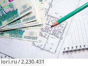 Купить «Чертеж внутренней планировки квартиры», фото № 2230431, снято 26 мая 2018 г. (c) Дмитрий Сидоров / Фотобанк Лори