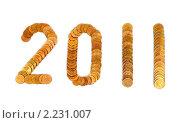 Купить «Число 2011 из монет», эксклюзивное фото № 2231007, снято 19 декабря 2010 г. (c) Юрий Морозов / Фотобанк Лори