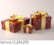 Подарки. Стоковая иллюстрация, иллюстратор Казбеев Павел / Фотобанк Лори