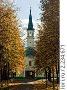 Первая Уфимская Соборная мечеть (2009 год). Стоковое фото, фотограф Владимир Ковальчук / Фотобанк Лори