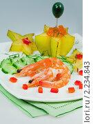 Купить «Новогодняя закуска с креветками и карамболой», фото № 2234843, снято 21 октября 2009 г. (c) ElenArt / Фотобанк Лори