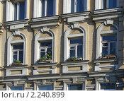 Купить «Москва. Фрагмент фасада здания на Кадашевской набережной», эксклюзивное фото № 2240899, снято 21 июня 2010 г. (c) lana1501 / Фотобанк Лори