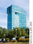 Самара, современное здание из голубого стекла (2009 год). Редакционное фото, фотограф ElenArt / Фотобанк Лори