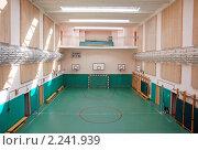 Купить «Спортивный зал в новой школе», фото № 2241939, снято 23 августа 2010 г. (c) Владимир Горощенко / Фотобанк Лори
