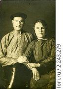 Купить «Портрет семейной пары, 1920-е годы», фото № 2243279, снято 17 октября 2019 г. (c) Retro / Фотобанк Лори