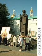 Купить «Памятник Сергию Радонежскому», фото № 2243351, снято 18 июля 2010 г. (c) Андрей Бушуев / Фотобанк Лори