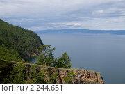 Озеро Байкал Скалы на острове Ольхон. Стоковое фото, фотограф Владимир Ионов / Фотобанк Лори