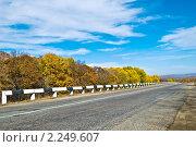 Купить «Дорога», фото № 2249607, снято 9 октября 2010 г. (c) Владимир Шеховцев / Фотобанк Лори