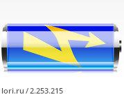 Купить «Батарейка», иллюстрация № 2253215 (c) Андрей Кидинов / Фотобанк Лори