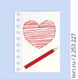 Нарисованное сердце на листе бумаги. Стоковая иллюстрация, иллюстратор Андрей Кидинов / Фотобанк Лори