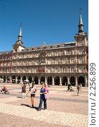 Купить «Каса-де-ла-Панадерия на Пласа-Майор в Мадриде», фото № 2256899, снято 21 июня 2009 г. (c) Elena Monakhova / Фотобанк Лори
