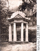 Купить «Смирновский источник в Железноводске. Почтовая открытка 1926г.», фото № 2257087, снято 21 марта 2019 г. (c) Заноза-Ру / Фотобанк Лори