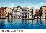 Купить «Палаццо Санта-София или дворец Ка' д'Оро, золотой дом. Венеция. Италия», фото № 2257343, снято 22 мая 2019 г. (c) Юрий Кобзев / Фотобанк Лори