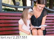 Купить «Мама с дочкой читают книгу в парке», фото № 2257551, снято 28 августа 2010 г. (c) Михаил Павлов / Фотобанк Лори