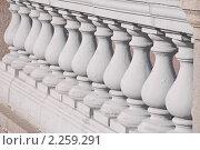 Купить «Балюстрада», эксклюзивное фото № 2259291, снято 7 октября 2010 г. (c) Алёшина Оксана / Фотобанк Лори