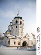 Купить «Знаменская церковь в городе Иркутске. Зима.», фото № 2260895, снято 2 января 2011 г. (c) Момотюк Сергей / Фотобанк Лори