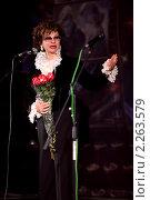 Купить «Бабаян Роксана Рубеновна», эксклюзивное фото № 2263579, снято 26 ноября 2010 г. (c) Андрей Дегтярёв / Фотобанк Лори