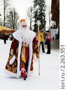 Купить «Дед Мороз в Красной Поляне», эксклюзивное фото № 2263951, снято 7 января 2011 г. (c) Анна Мартынова / Фотобанк Лори