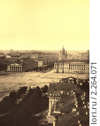 Купить «Санкт-Петербург на фотографии 1861 года», фото № 2264071, снято 24 января 2019 г. (c) Юлианна Маркос / Фотобанк Лори