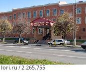 Купить «Серпуховский городской суд», фото № 2265755, снято 8 октября 2010 г. (c) Коротнев Виктор Георгиевич / Фотобанк Лори