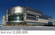 Административное здание - Брянская таможня (2011 год). Стоковое фото, фотограф Сергей Любимов / Фотобанк Лори