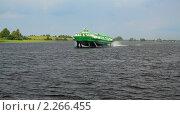 Судно на подводных крыльях возвращается с острова Кижи. Стоковое фото, фотограф Сергей Цепек / Фотобанк Лори