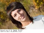 Купить «Девушка, брюнетка», фото № 2266727, снято 2 октября 2010 г. (c) Василий Вишневский / Фотобанк Лори