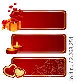 Купить «Баннеры  ко Дню Святого Валентина», иллюстрация № 2268251 (c) Костенюкова Наталия / Фотобанк Лори