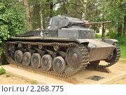 Купить «Немецкий танк Т-2 в музее бронетехники в Снегирях», фото № 2268775, снято 8 июня 2010 г. (c) Малышев Андрей / Фотобанк Лори