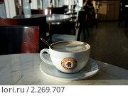 Чашка кофе в Шоколаднице (2011 год). Редакционное фото, фотограф Ткачёва Ольга / Фотобанк Лори