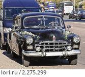 Купить «ГАЗ-12 (ЗИМ)», эксклюзивное фото № 2275299, снято 7 октября 2010 г. (c) Алёшина Оксана / Фотобанк Лори