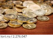 Купить «Монеты на столе», фото № 2276047, снято 5 декабря 2010 г. (c) Воронин Владимир Сергеевич / Фотобанк Лори