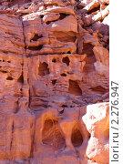 Купить «Цветной каньон. Синай. Египет», фото № 2276947, снято 8 января 2011 г. (c) Екатерина Овсянникова / Фотобанк Лори