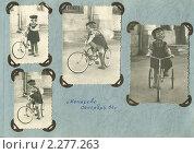 Купить «Из старой жизни. Маленькая девочка пытается сесть на подаренный трехколесный велосипед», фото № 2277263, снято 17 августа 2018 г. (c) Валерия Попова / Фотобанк Лори
