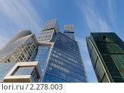 Купить «Архитектурный финансовый комплекс Москва Сити», фото № 2278003, снято 7 января 2011 г. (c) Синицын Игорь / Фотобанк Лори