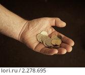 Рука с мелочью. Стоковое фото, фотограф Сергей Юрьев / Фотобанк Лори