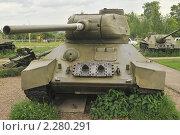 Купить «Танковый музей в подмосковных Снегирях, танк Т-34-85», фото № 2280291, снято 8 июня 2010 г. (c) Малышев Андрей / Фотобанк Лори