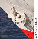 Купить «Ватерлиния и якорь корабля», эксклюзивное фото № 2281983, снято 7 октября 2010 г. (c) Алёшина Оксана / Фотобанк Лори